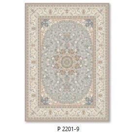 فرش 700شانه گل برجسته بهشتی طرح پرنسا کدP2201_9