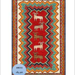 فرش محتشم طرح سنتی کد 100332