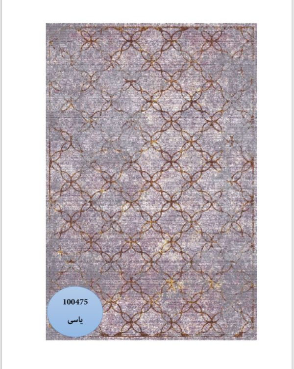 فرش محتشم طرح مدرن کد 100475
