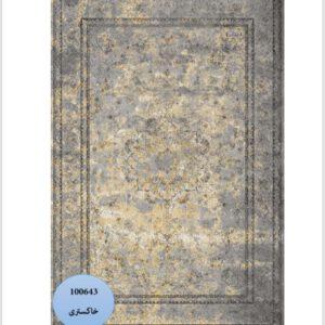 فرش محتشم طرح کهنه نما کد 100643