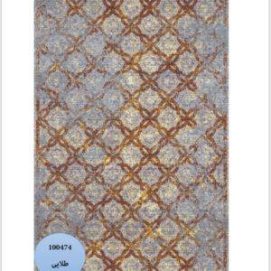 فرش محتشم طرح مدرن کد 100474