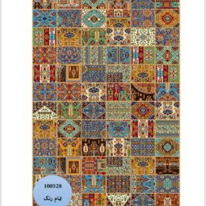فرش محتشم طرح چهل تیکه کد 100528