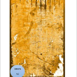 فرش محتشم طرح مدرن کد 100476