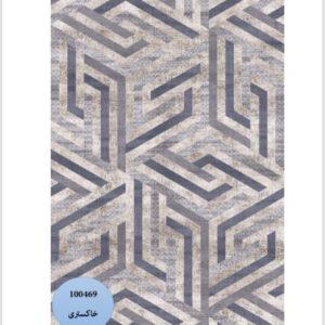 فرش محتشم طرح مدرن کد 100469