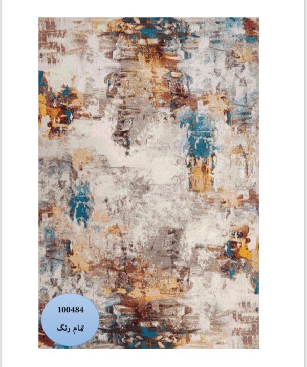 فرش محتشم طرح مدرن کد 100484