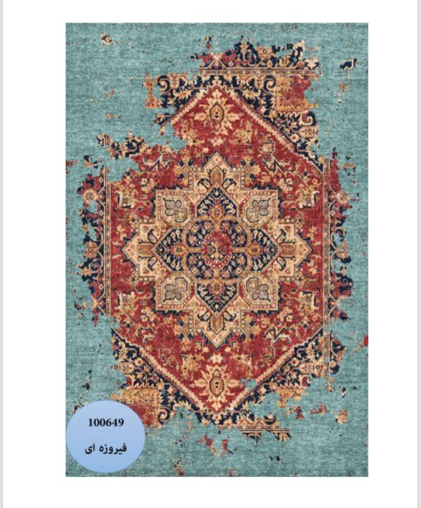 فرش محتشم طرح کهنه نما زمینه فیروزه ای کد 100649