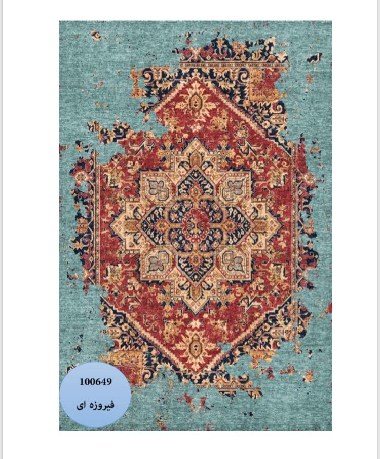 فرش محتشم طرح کهنه نما زمینه فیروزه ای کد ۱۰۰۶۴۹