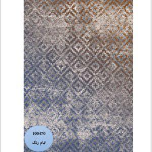 فرش محتشم طرح مدرن تمام رنگ کد 100470