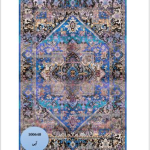 فرش محتشم طرح کهنه نما زمینه ابی کد 100640