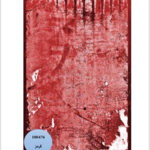 فرش محتشم طرح مدرن زمینه قرمز کد 100476