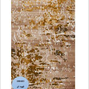 فرش محتشم طرح مدرن زمینه قهوه ای کد 100483