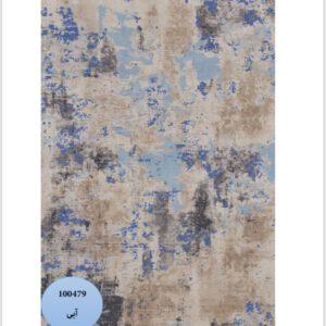 فرش محتشم طرح مدرن زمینه ابی کد 100479