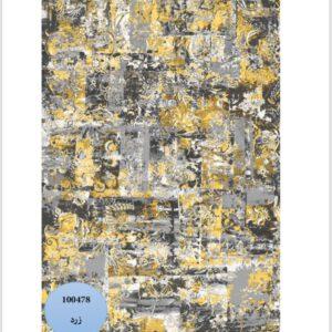 فرش محتشم طرح مدرن زمینه زرد کد 100478