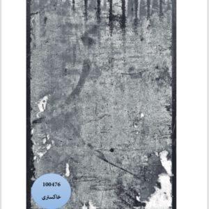فرش محتشم طرح مدرن زمینه خاکستری کد 100476