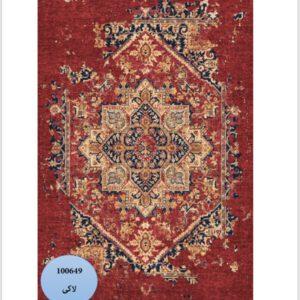 فرش محتشم طرح کهنه نما زمینه لاکی کد 100649