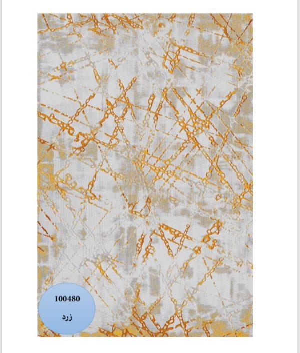 فرش محتشم طرح مدرن زمینه زرد کد 100480
