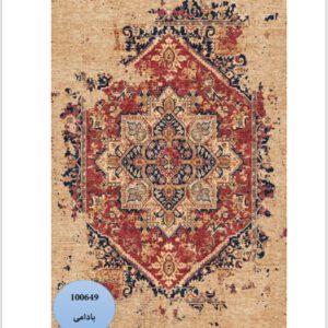 فرش محتشم طرح کهنه نما زمینه بادامی کد 100646