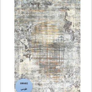 فرش محتشم طرح مدرن زمینه طوسی کد 100482