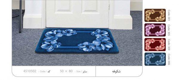 فرش سه بعدی زرباف طرح شکوفه