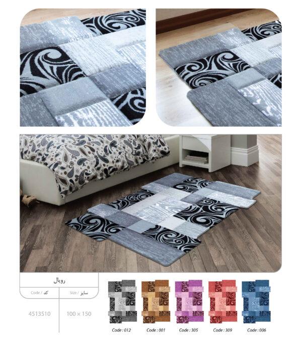 فرش سه بعدی زرباف طرح رویال