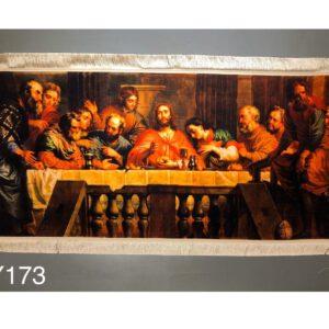 تابلو فرش ماشینی طرح مهمانی کد Y173