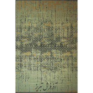 قالیچه وینتیج (کهنه نما) ثمین کد v1217