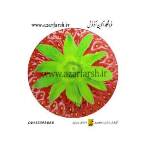 فرش گرد مخملی طرح توت فرنگی کد 3051