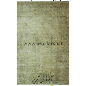 قالیچه قالین آذرفرش کد۱۰۰