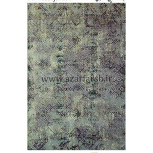 قالیچه مدرن آذرفرش کد 1321