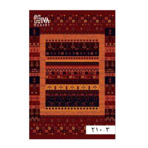 فرش ماشینی 700 شانه هیوا کلکسیون بلوچ کد 3-210