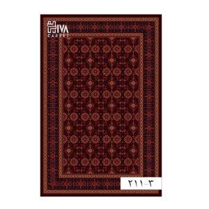 فرش ماشینی 700 شانه هیوا کلکسیون بلوچ کد 3-211