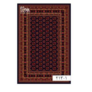 فرش ماشینی 700 شانه هیوا کلکسیون بلوچ کد 1-213