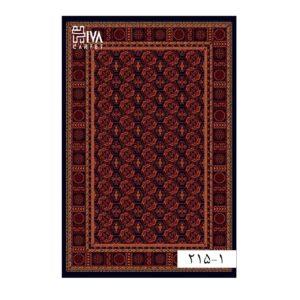 فرش ماشینی 700 شانه هیوا کلکسیون بلوچ کد 1-215