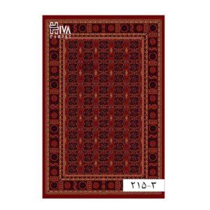 فرش ماشینی 700 شانه هیوا کلکسیون بلوچ کد 3-215