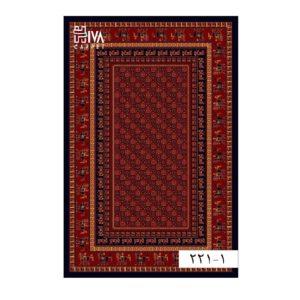 فرش ماشینی 700 شانه هیوا کلکسیون بلوچ کد 1-221