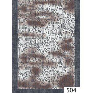 فرش ماشینی 500 شانه هیوا کلکسیون پلی استر کد 504