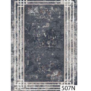 فرش ماشینی 500 شانه هیوا کلکسیون پلی استر کد 507N
