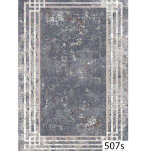 فرش ماشینی 500 شانه هیوا کلکسیون پلی استر کد 507S