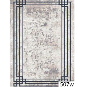 فرش ماشینی 500 شانه هیوا کلکسیون پلی استر کد 507W