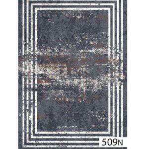 فرش ماشینی 500 شانه هیوا کلکسیون پلی استر کد 509N